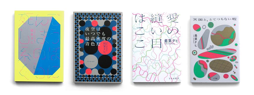 sasakishun.tumblr.com