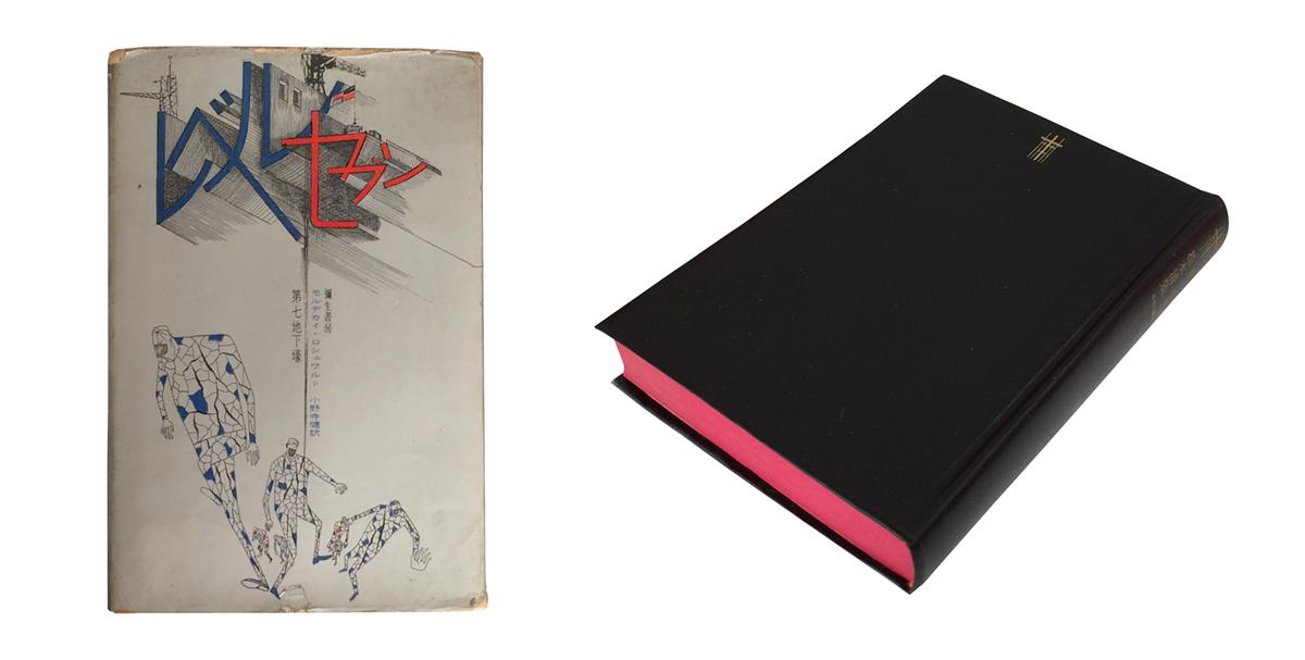 思想としてのイラストレーション:「没後20年 真鍋博2020」展によせて