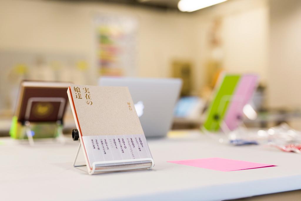 TRANS BOOKS——越境する書店