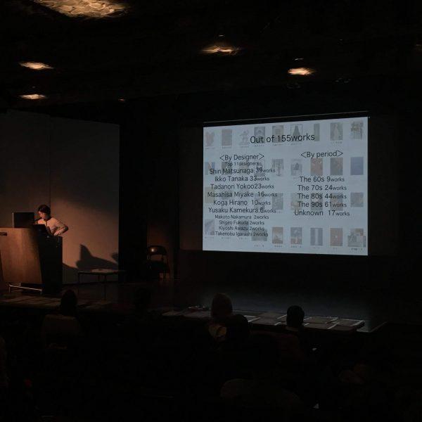 「日本のグラフィックデザイン」を更新すること