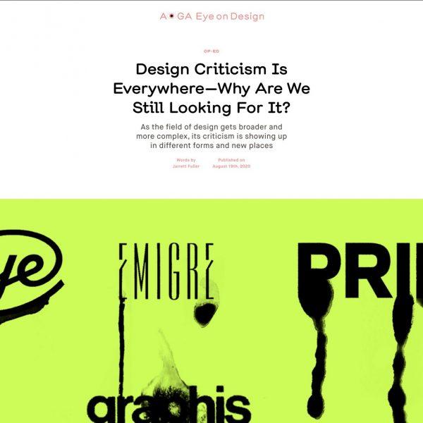 「デザイン批評はどこにでもある」への個人的注釈