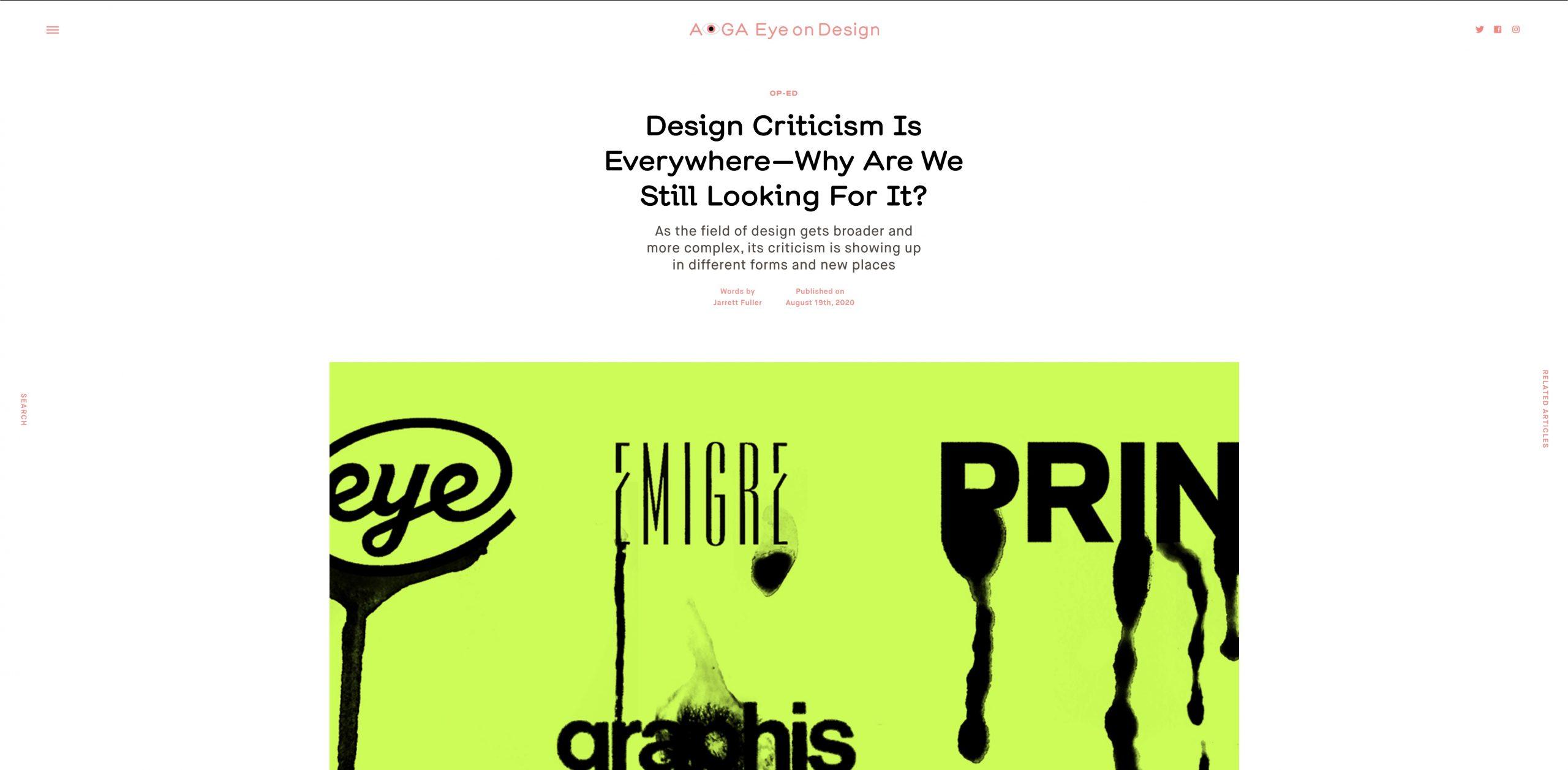 デザイン批評はどこにでもある──なぜ私たちはそれを求め続けるのか?